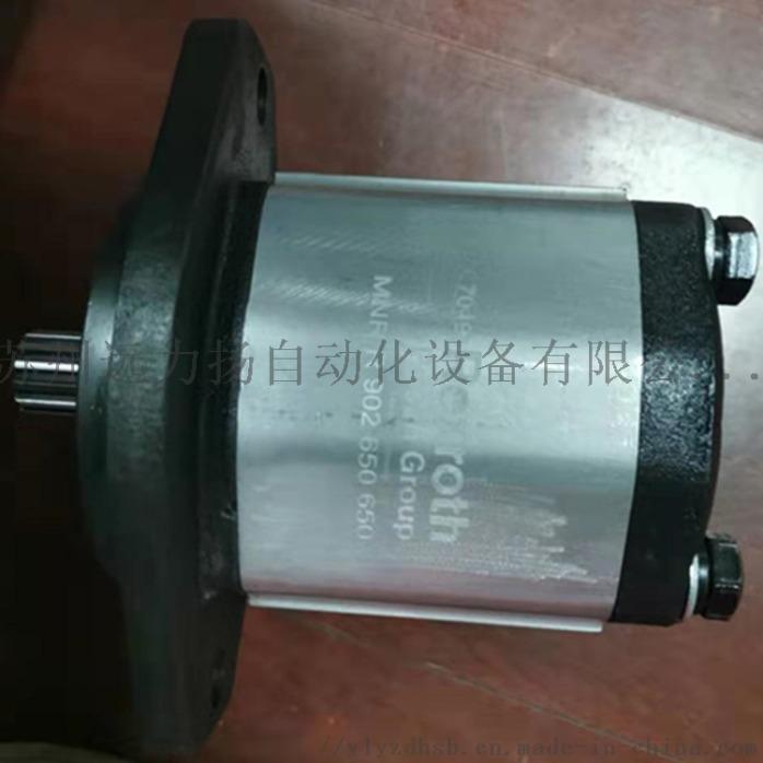 力士乐油泵4.jpg