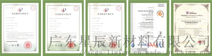 各种证书1.jpg