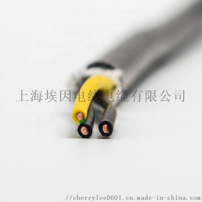 柔性电缆12.jpg