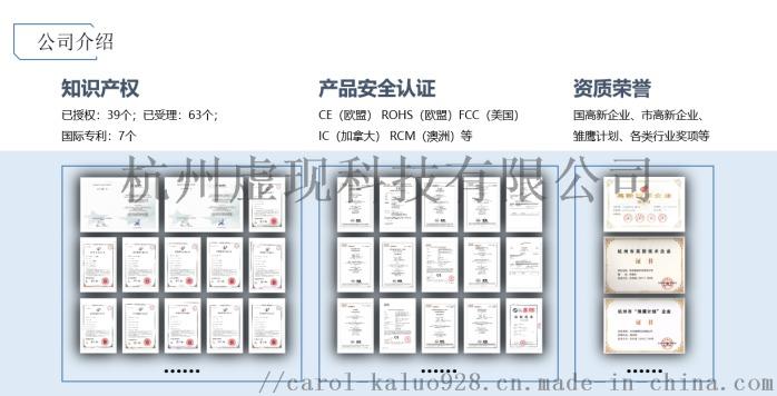 23详情页-专利展示.png
