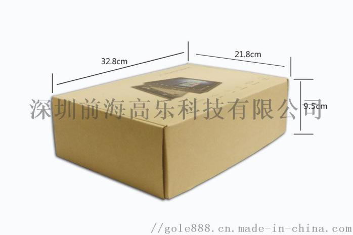 包装尺寸.jpg