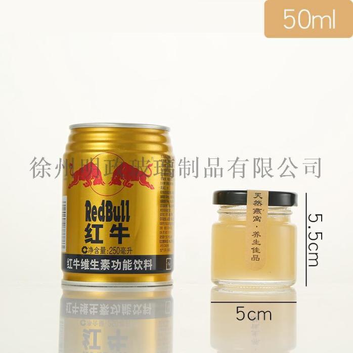 SKU-04-50ml圆形瓶(8个).jpg