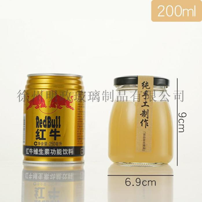SKU-13-200ml锥形瓶(9个) (1).jpg