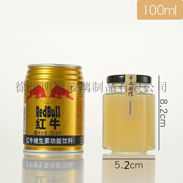 SKU-17-100ml六棱瓶(8个) (1).jpg