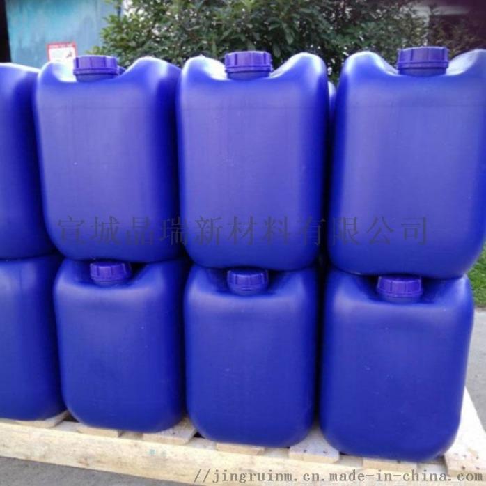 安徽宣城厂家直销纳米ATO水分散液 ATO浆料150844545