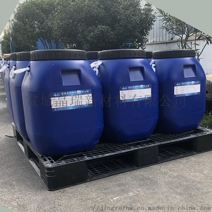 安徽宣城厂家直销纳米ATO水分散液 ATO浆料150844565