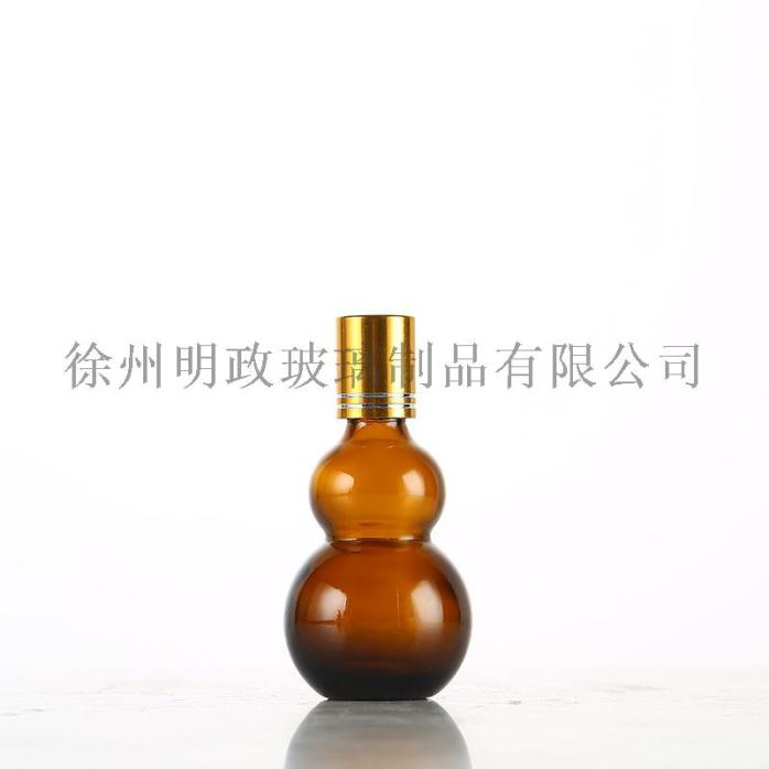SKU-02-30ml  _金盖5只 (4).jpg