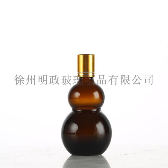 SKU-03-50ML  _金盖5只 (3).jpg