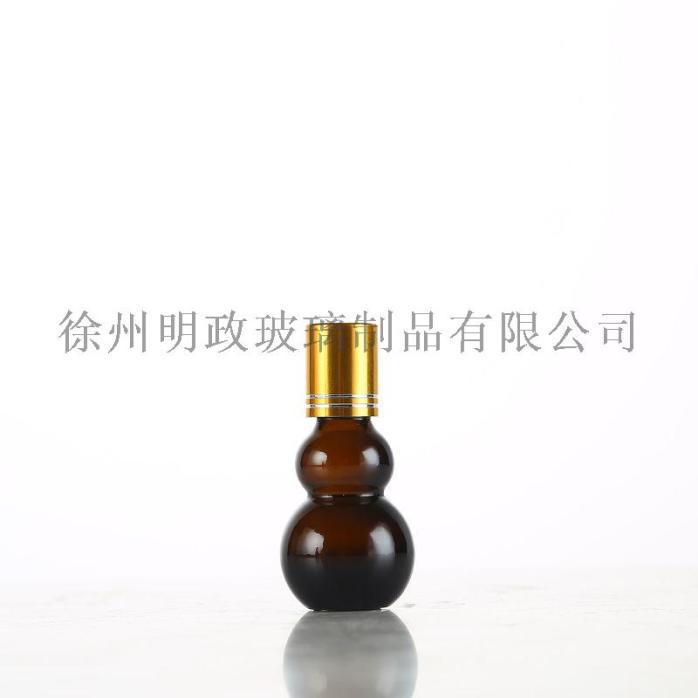 SKU-01-20ML  _金盖5只 (1).jpg
