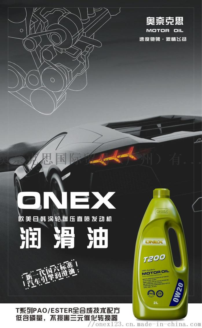ONEX海报-4-960.jpg