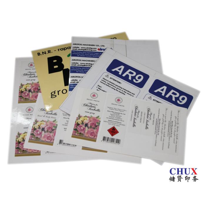 标签印刷轮胎哑银PVC不干胶上海印刷厂957147615