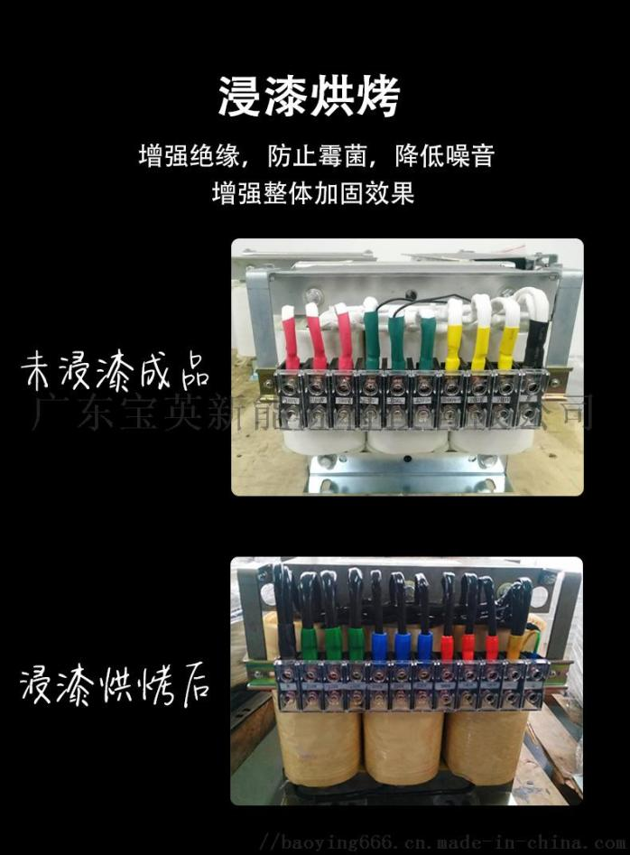 铝材隔离变压器 佛山宝英电源6KVA隔离变压器156180995