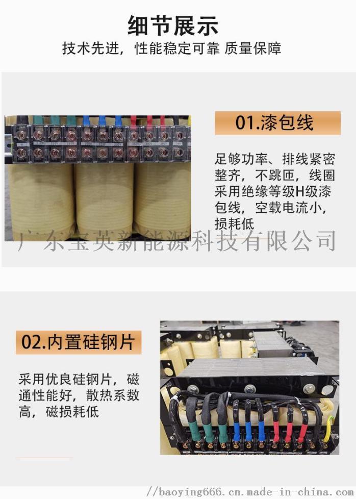 铝材隔离变压器 佛山宝英电源6KVA隔离变压器156181005