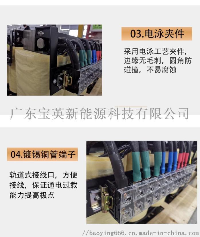 铝材隔离变压器 佛山宝英电源6KVA隔离变压器156181015