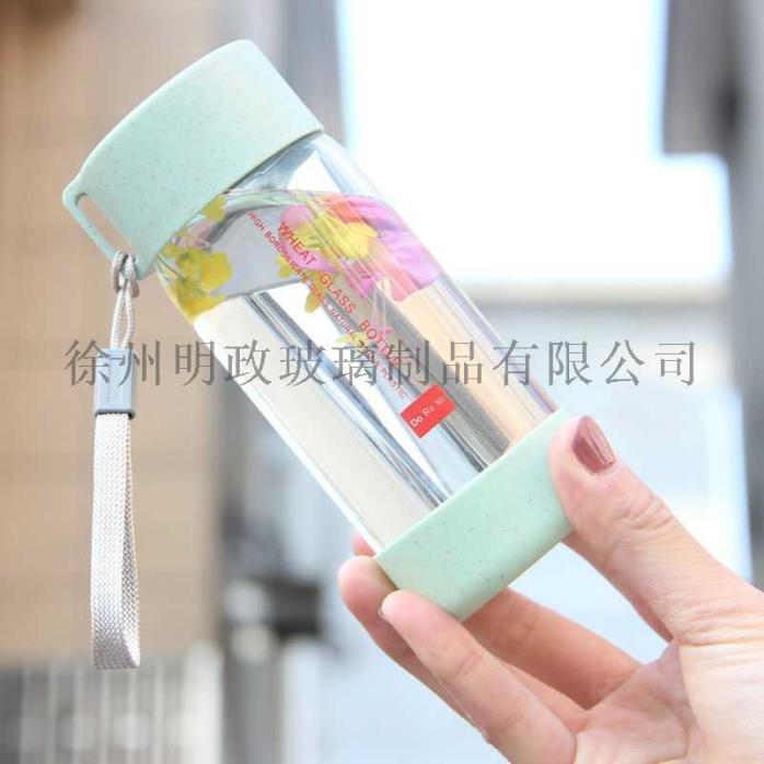 SKU-14-迷你玻璃杯200ml蓝色.jpg