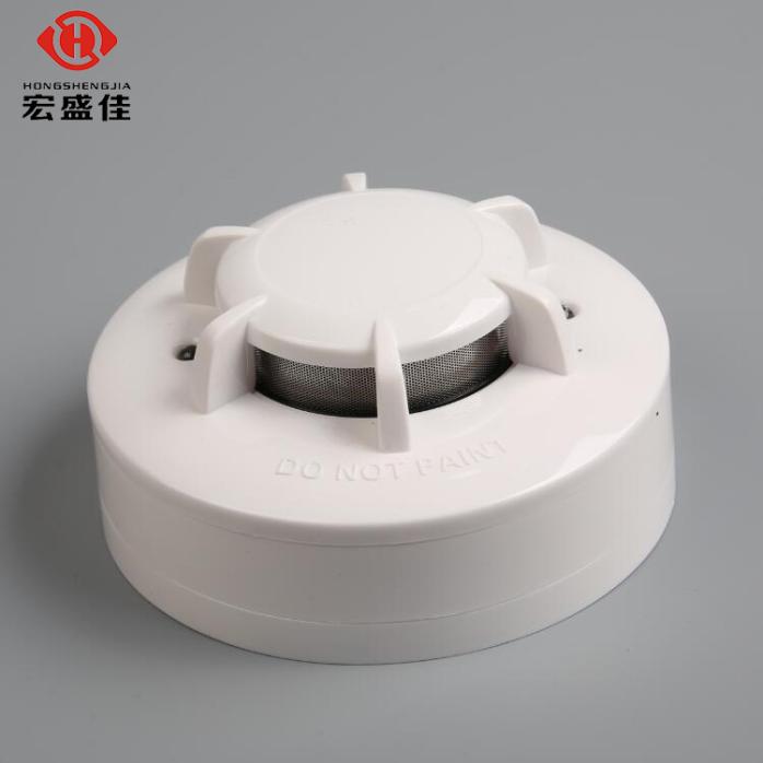 吸铁式烟感探测器/烟雾报 器免打孔956067645