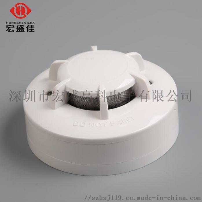 吸铁式烟感探测器/烟雾报 器免打孔155496765