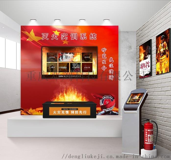 TiMi-Fire-详情_