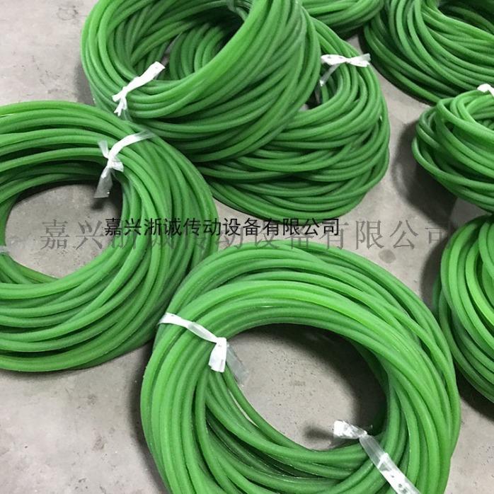 圆带粗面绿色.jpg