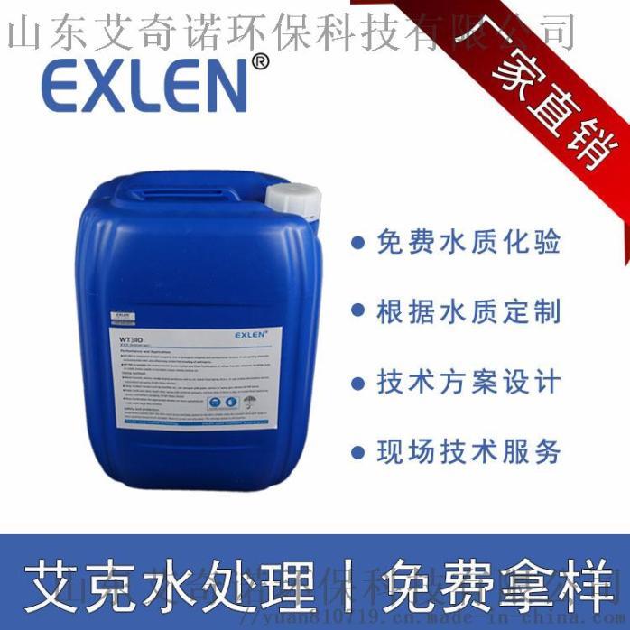 德阳市脱 系统  消泡剂 脱 系统增效剂960034435