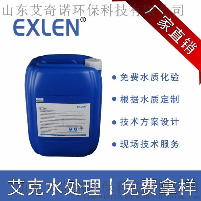 德阳市脱 系统  消泡剂 脱 系统增效剂960034405
