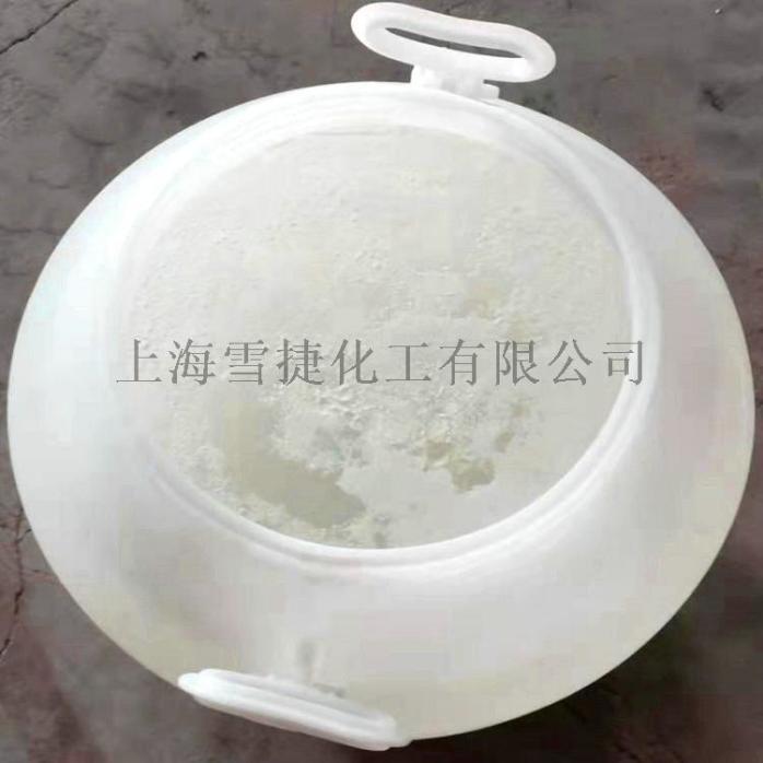 十二烷基  基氯化铵