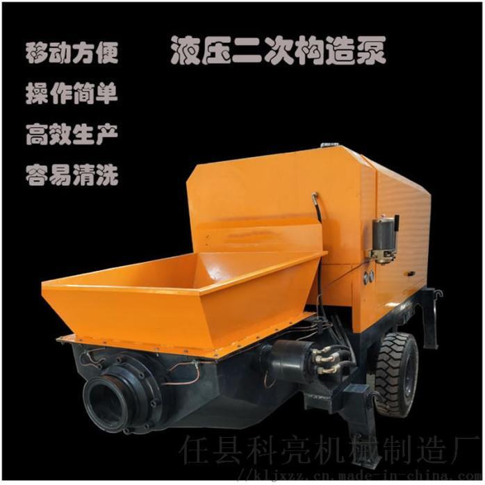 楼房浇筑二次结构打柱子机  型混凝土输送泵使用须知135446322