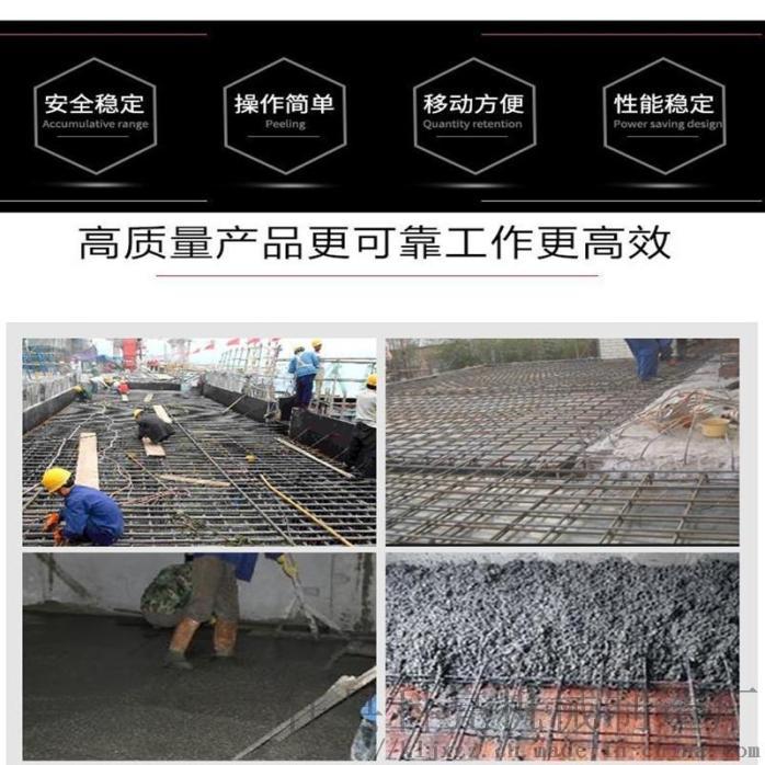用了二次结构混凝土浇筑机器效率大幅度提升156612865
