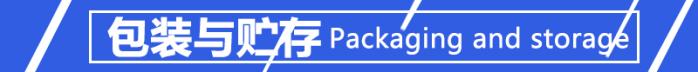 乳化剂 OP-10 染色助剂 厂家直销 免费寄样 集化网143078665