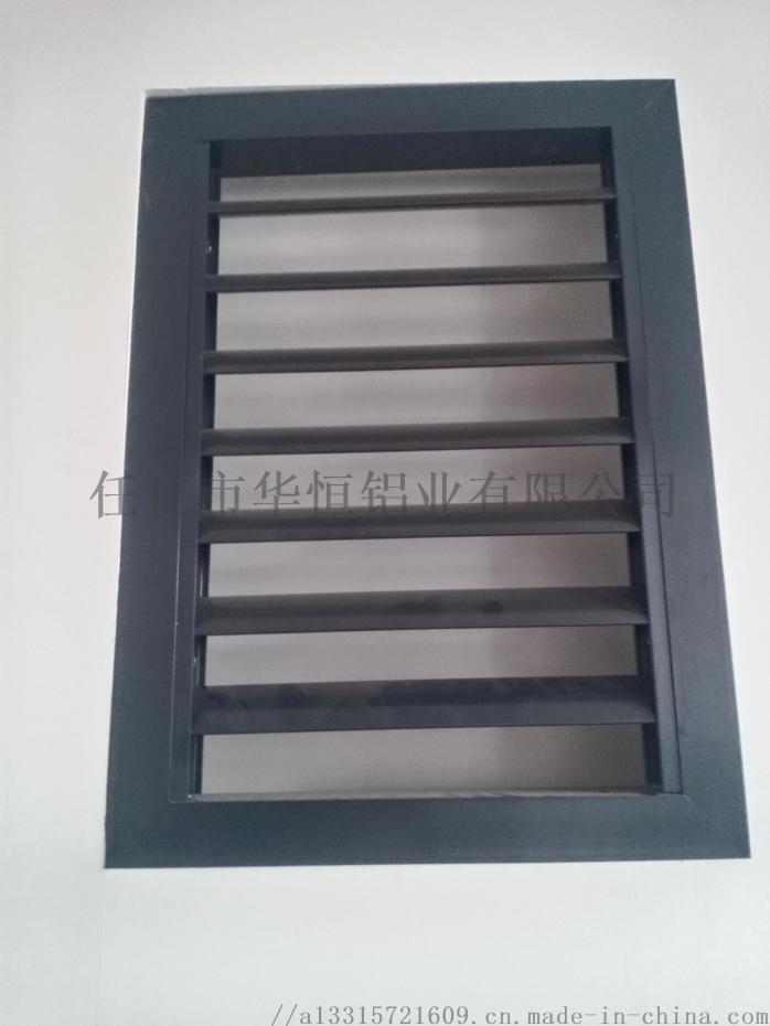 河北百叶窗护栏铝材生产厂家959642875