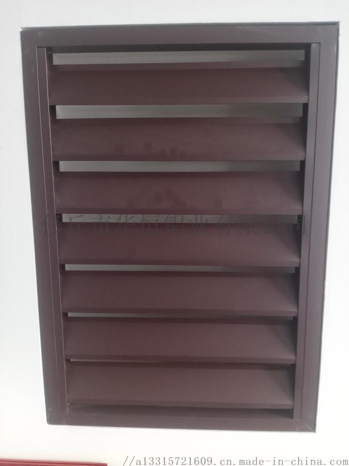 河北百叶窗护栏铝材生产厂家959642865
