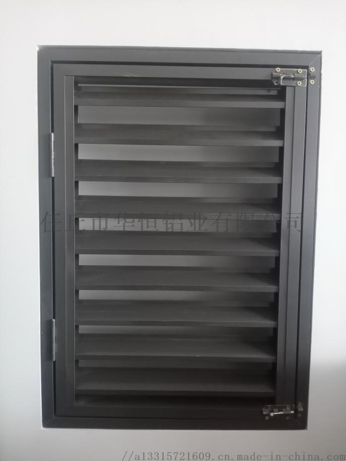 河北百叶窗护栏铝材生产厂家959642845