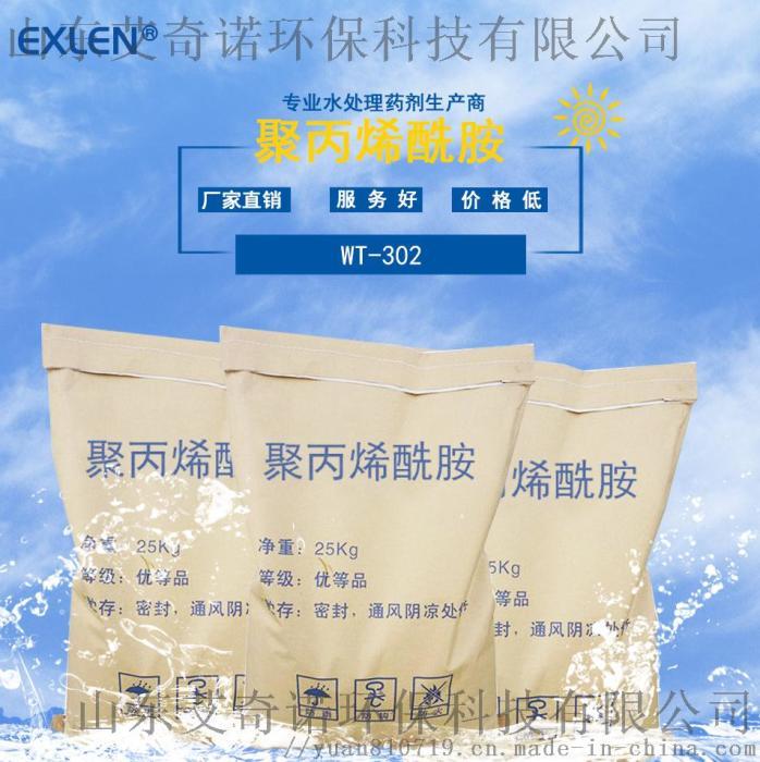 吉林省烟气湿法脱 复合增效剂960705485