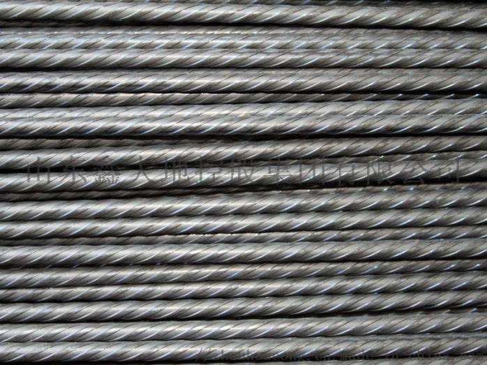 鑫大地预应力钢丝4.8mm1570MPa961157575