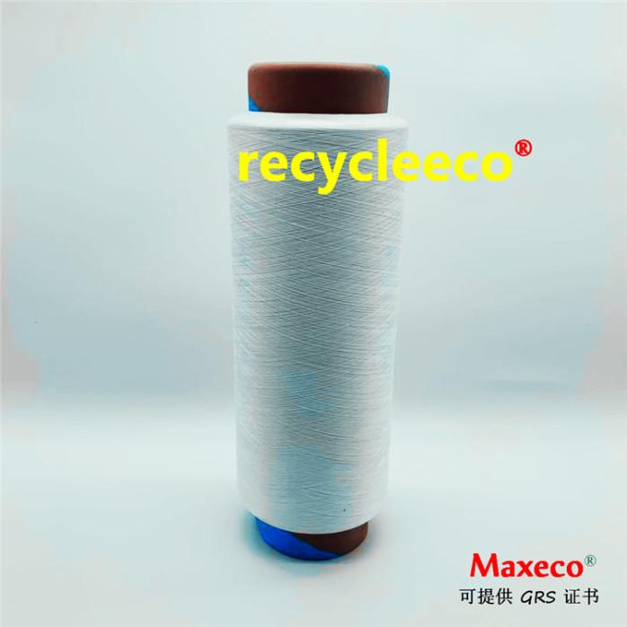 recycleeco 再生环保涤纶丝 GRS证书961347215
