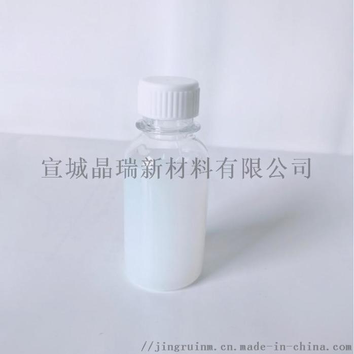 纳米氧化铝分散液 纳米氧化铝水液 952289205