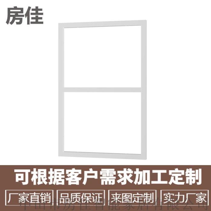 日字架.jpg