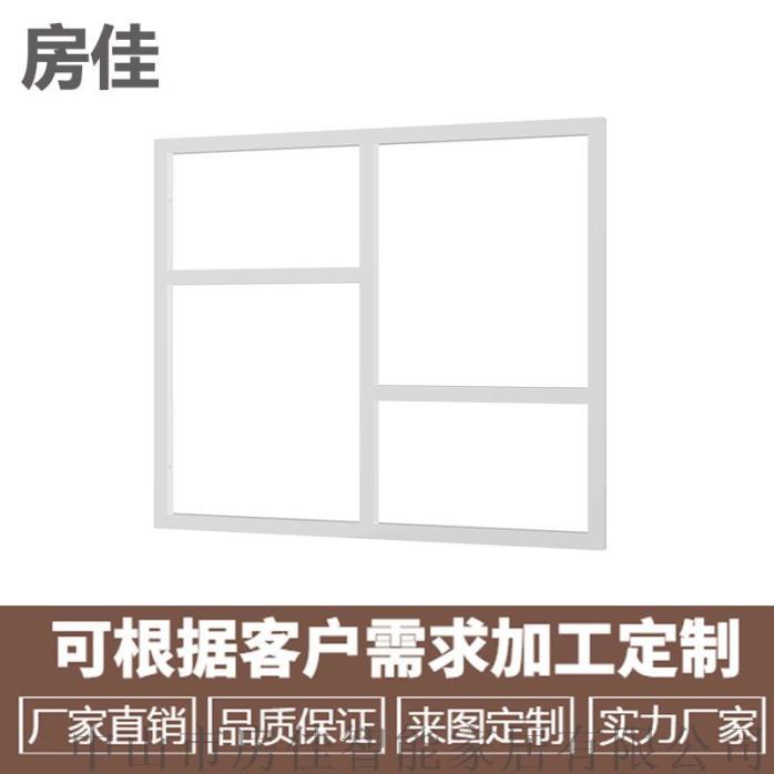 井字架.jpg