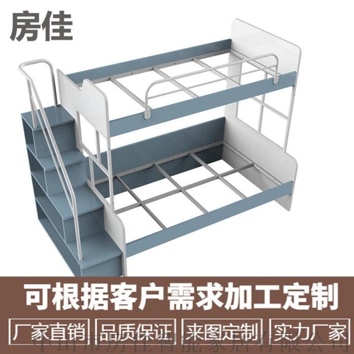 扶梯+栏杆.jpg