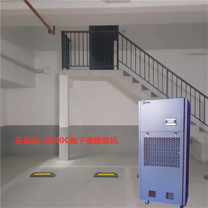 地下室工业除湿机 地下室除湿设备157509675