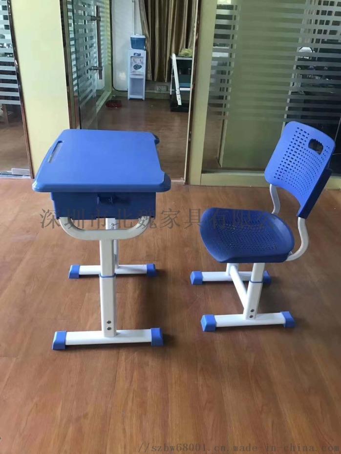 深圳kzy001学校家具课桌椅147363715