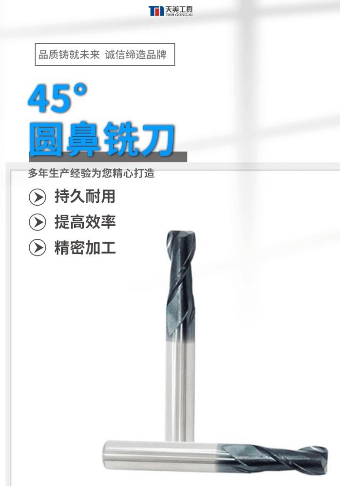 45圆鼻_