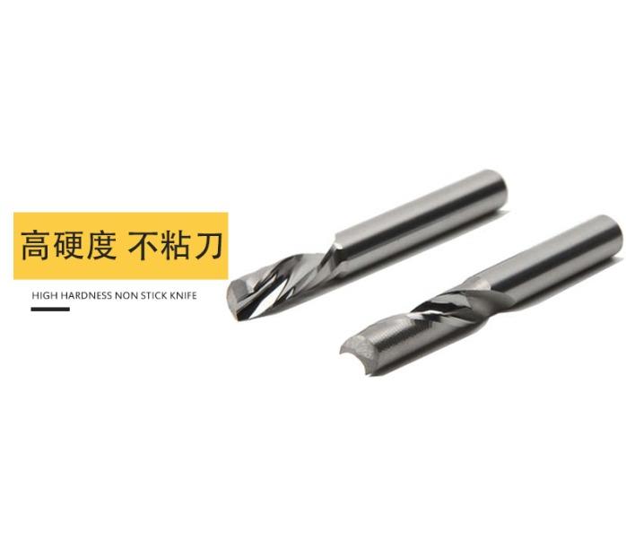 单刃铣刀1_