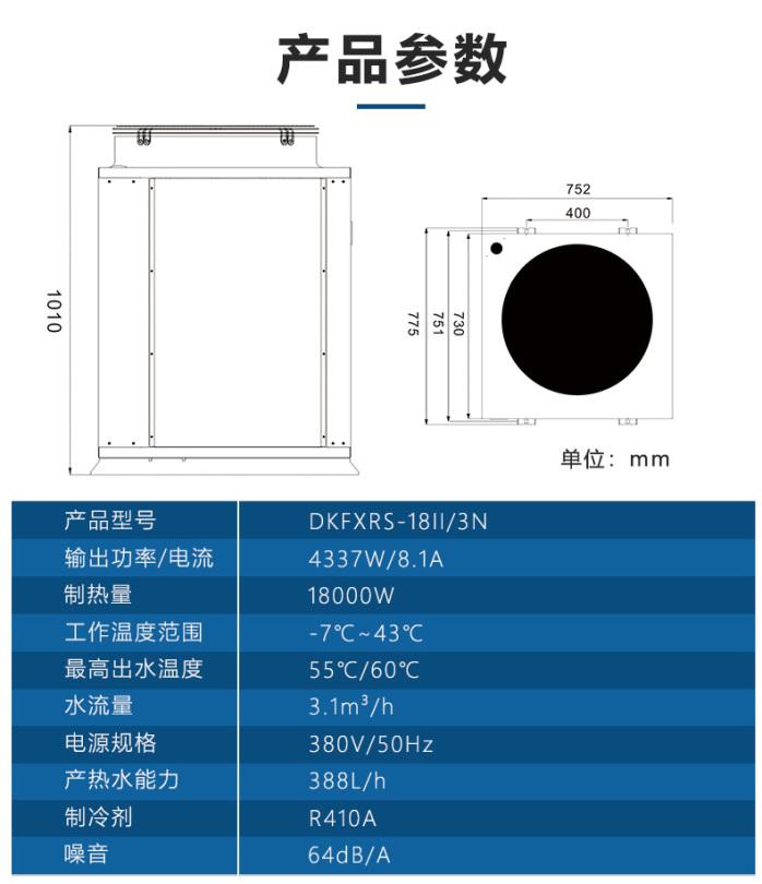 产品详情3_03.jpg