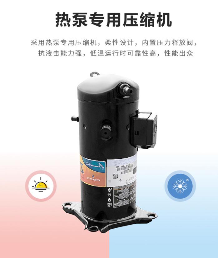 产品详情2_05.jpg