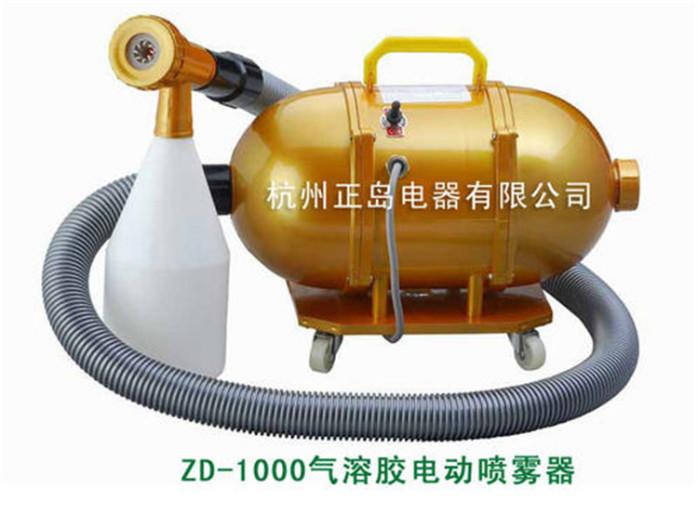 气溶胶喷雾机