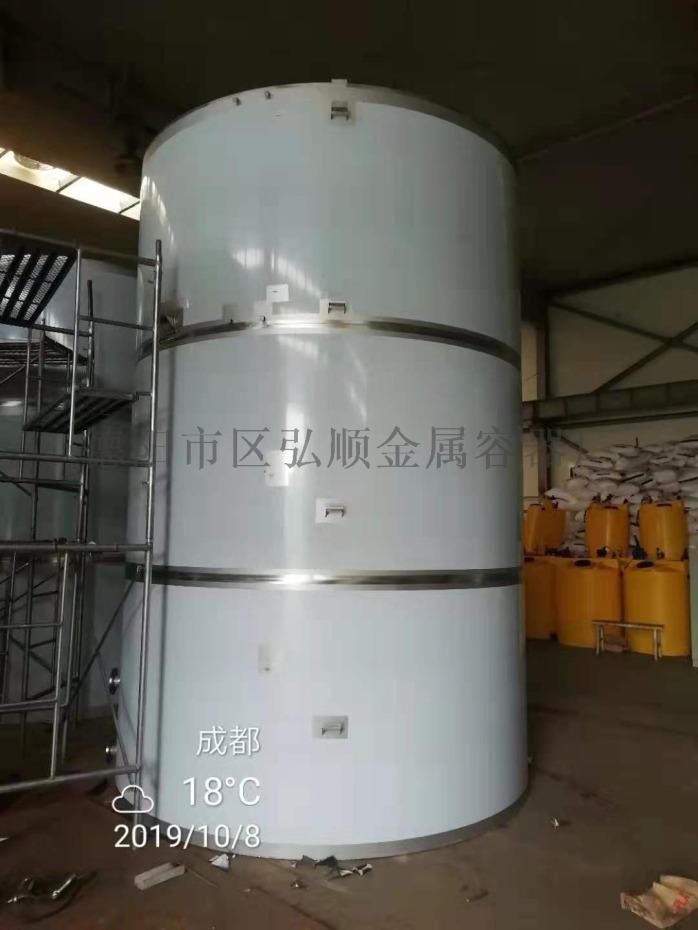 四川304立式不锈钢油罐厂家15282819575966455405