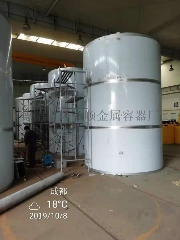 四川304立式不锈钢油罐厂家15282819575966455415