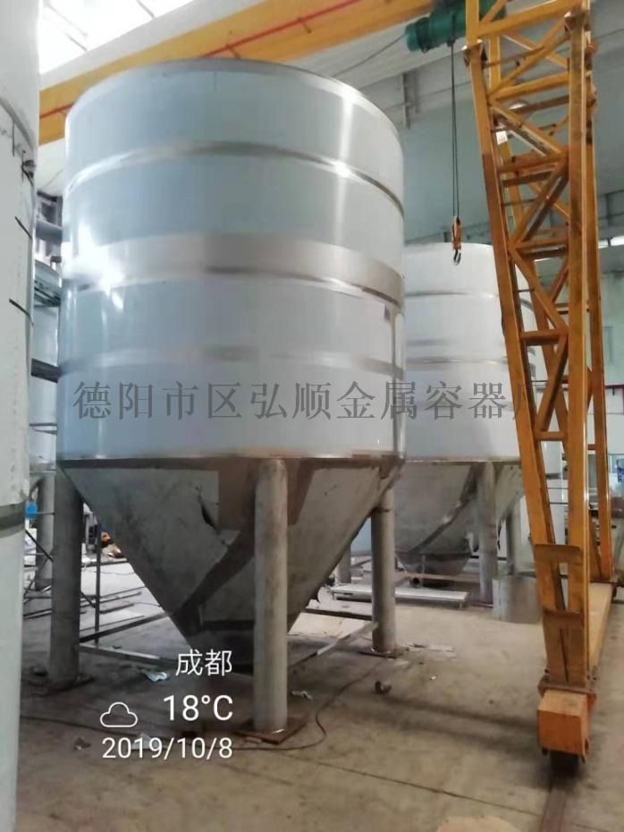 四川304立式不锈钢油罐厂家15282819575966455385