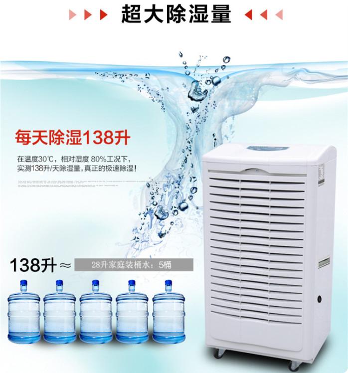 室除湿机     实验室除湿器158730375